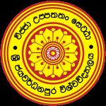 usjp_logo